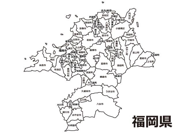 福岡県の地図イメージ
