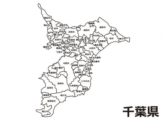 千葉県の地図イメージ